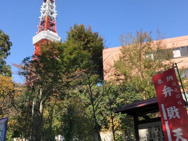 宝珠院「芝庭苑」拡張工事のお知らせのイメージ画像